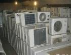 南昌专业收购家电、空调、家具、KTV、厨具、酒店及宾馆设备