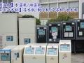 卖二手全新工业冷水机 模温机 粉碎机 破碎机 打料机 冻水机 制
