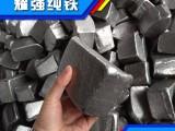 超低碳纯铁 低硅纯铁 低锰纯铁 低磷纯铁 低硫纯铁 低铝纯铁