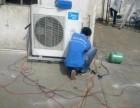 无锡梁溪区空调维修安装/空调维修公司电话