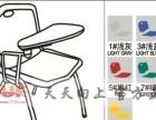 学生单人培训椅会议椅电脑椅办公椅带上侧旋写字板可堆叠