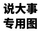 2018年济宁成人高考报名济宁函授站