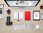 三槐树网站建设公司,三槐树做网站的公司,三槐树网站设计公司