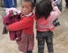 衣物捐赠北京回收旧衣服女装男装童装