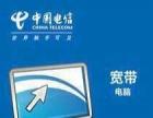 中国电信50M宽带转让