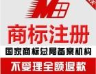 台州工商执照代办 代理记帐 纳税申报