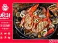 烧烤音乐主题餐厅加盟 龙潮炭火烤鱼加盟店排行榜