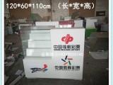 2017年新款中国福利彩票专营店展示柜刮刮乐玻璃柜彩票销售柜