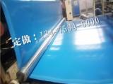 2毫米蓝色防渗膜