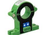 C31/C32开口式直流电流变送器,开合式直流电流传感器