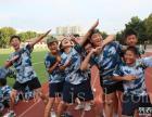 苏州夏令营 2018苏州青少年夏令营 2018中小学暑期夏令