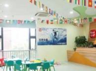 湖州励步国际儿童英语