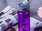 塑料水杯夏天便携男女车载杯学生运动水杯随