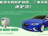 王博纳米蒸汽消毒洗车机,环保节水,地库经济