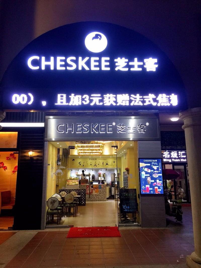 宝安商业街商铺转让可做美容美发休闲娱乐百货超市