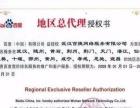 黄冈网站建设 做网站公司 400电话 百度推广