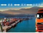 香港快件包税清关代理进口清关,