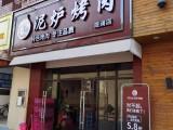 龙华观澜一手临街红本商铺出售,总价360万起,随时看铺