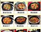 南昌黄焖鸡米饭加盟市场打开