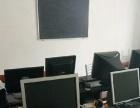 西昌市计算机专业技术学校
