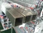 冷拔精密钢管 304不锈钢方管 316L不锈钢毛细管