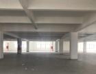 勒流全新厂房,有四台货梯,可过环保