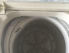 出售洗衣机!价格便宜!质量保证