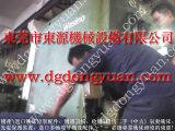 上海冲床二手卖买,包装机械摩擦片 就找东永源