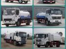 东风5吨8吨12吨15吨洒水车 工地洒水车厂家价格面议