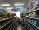 皇姑临街超市多年便利店出兑生意转让 位置好急兑
