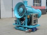 郑通风机告诉你雾炮机的电源和水源