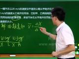 视频课件制作公司-广州网课通