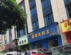 汇东国际招租商铺,45平米招牌显眼