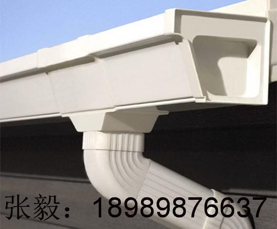 杭州沃德PVC落水系统