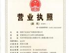 哈尔滨商标注册转让,天猫京东入驻,众多低价