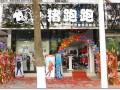 河南郑州想开品牌童装店/猪跑跑品牌折扣童装店