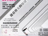 广州活芙因多肽功效安全护肤品效果好优惠