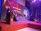 北京新颖启动道具租赁公司能量汇聚能量发光台租赁