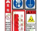 不干胶厂家彩印不干胶模切不干标签海报,包设计包送货