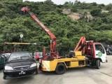 哈密24小時汽車道路拖車搭電換胎送油困境救援電話