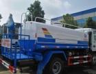 转让 洒水车3吨至25吨洒水车现车包运费