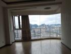 锦绣星城3室2厅+3000/月办公装修