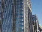 绿地启航国际1200平 银行 酒店 4S店