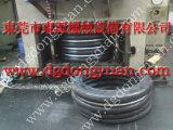 XUDUAN超负荷油泵,台湾品质来令片 选冲床维修的东永源