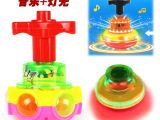 新款 七彩UFO音乐陀螺 闪光玩具会唱歌 发光玩具 玩具批发
