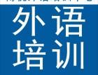 广州日语高考~英语差生高考的另一条出路