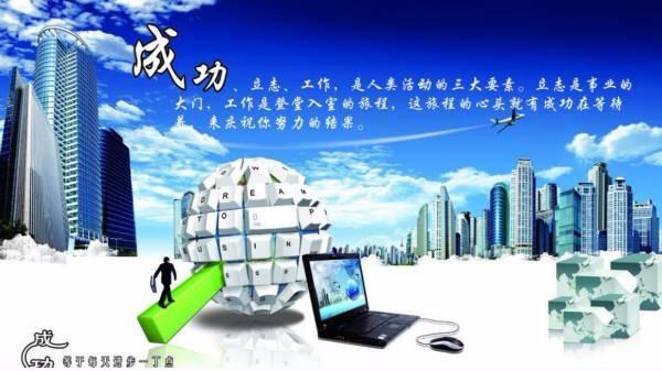 2018年陕西省申报中级高级工程师评定评审报名入口