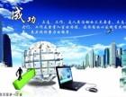 2018年水利水电职称评定天津市工程师申报代理评审