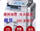 O押金出租彩色黑白复印机 打印机150元起欢迎来电洽谈