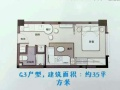 东三环鸿宝路清水苑精装70年产权公寓香奈公馆即买即住随时看房